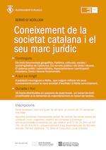 Coneixement de l'entorn i el marc jurídic